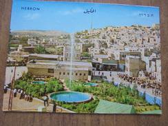 51824 POSTCARD: PALESTINE: Hebron, General View. - Palestine