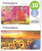 Greece-Blooming Path 10 Euro,tirage 50.000, 06/2017, Used - Greece