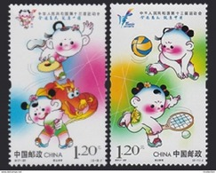 China 2017 13th National Games PRC Sports Children Play Dragon Art Volleyball Tennis Painting Stamps MNH 2017-20 - Volleyball