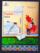 Europa Cept 2008 Spain M/s ** Mnh (36772) - 2008