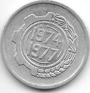 *algeria 5 Centimes 1974  Km 106   Unc - Algérie