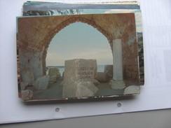 Israël Caesarea Stone With Inscription - Israël