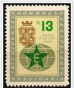 Bulgaria/Bulgarie: Congresso Esperanto, Congrès D´espéranto, Esperanto Congress - Esperanto