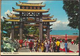 °°° 6733 - SINGAPORE - HAW PAR VILLA - 1979 With Stamps °°° - Singapore
