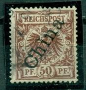 China Auf Krone/Adler, Nr. 6 II, Gestempelt - Deutsche Post In China