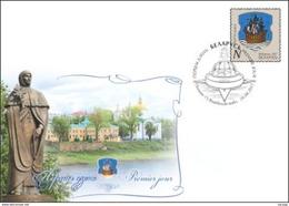 Belarus 2017 Coat Of Arms Polotzk FDC - Belarus