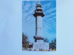 Korea North  DPRK Monument Tarani  Village Of Sondon   A 147 - Korea, North