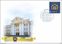 Belarus 2016 Interrogative Commettee FDC - Belarus