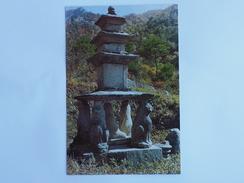 Korea North  DPRK Pagoda   A 147 - Korea, North