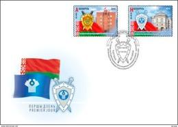 Belarus 2016 Council Of Attorneys General FDC - Belarus