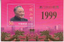 China 1999-18G Macau Return To Motherland Goil S/S - 1949 - ... République Populaire