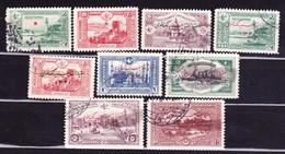 Türkei 1914, Konstantinopel, Aufdruck (Satz) - 1858-1921 Osmanisches Reich