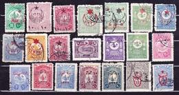 Türkei 1915/17, Aufdruck - 1858-1921 Osmanisches Reich