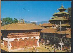 °°° 6743 - NEPAL - BHIM RATNA HARSHA RATNA - 1985 With Stamps °°° - Nepal