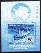 Russia 1986 Antarctica / Icebreaker M/s ** Mnh (ANT104) - Poolshepen & Ijsbrekers