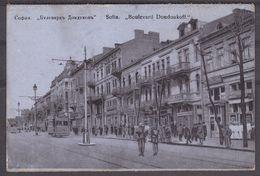 BULGARIA  , SOFIA  , OLD POSTCARD - Bulgarie