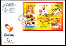 Belarus 2016 Paralympic Winners Rio Bl S/S FDC _ - Belarus