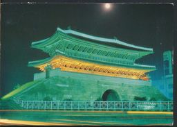 °°° 6753 - SOUTH KOREA - NAMDAEMUN GATE - 1985 With Stamps °°° - Corea Del Sud