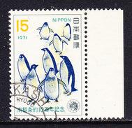 Japan 1971 Antarctica / Antarctic Treaty / Penguins 1v Used (ANT113) - Zonder Classificatie