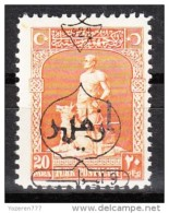 (0869 ERR) 1928 TURKEY OVERPRINTED COMMEMORATIVE STAMPS FOR SMYRNA SECOND EXHIBITION STAMPS MNH**  MAJOR ERROR !!! - Ungebraucht