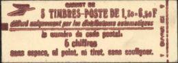 Carnet Style C5 6.5 Sabine 1.30 Mais Pas Timbre Fictif Marron Vignette Bord De Feuille Fermé 5 BdF Guillochis - Phantom