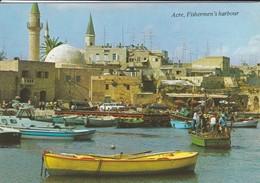 ISRAEL---ACRE--fishermen's Harbour--( Mosqué )---voir  2 Scans - Israel