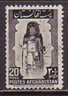 Afghanistan  345 , O  (P 1718) - Afghanistan