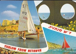 ISRAEL---NETANYA--shalom From Netanya---voir  2 Scans - Israel