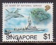 Singapur  664 , O  (P 1513) - Singapore (1959-...)