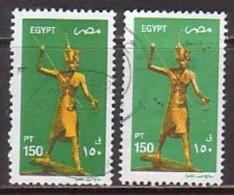 Ägypten  2090 A+b , O  (P 1776) - Egypt