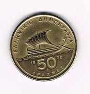 )  GRIEKENLAND  50 DRACHMES  1990 - Grèce