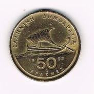 )  GRIEKENLAND  50 DRACHMES  1992 - Grèce