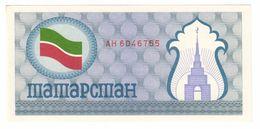 Tatarstan 100 Rubles 1991 UNC- Little Stain  .C. - Tatarstan