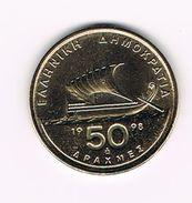 )  GRIEKENLAND  50 DRACHMES  1998 - Grèce