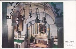 ISRAEL----NAZARETH--la Grotte De L'annonciation--voir  2 Scans - Israel