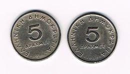 ) GRIEKENLAND  2 X 5  DRACHMAI 1984/86 - Grèce