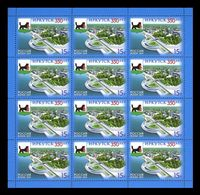 Russia 2011 Mih. 1725 Irkutsk (M/S) MNH ** - Unused Stamps