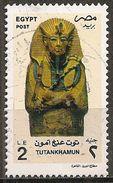 Egypt - 1998 -  Definitive - Tutankhamun Effigy - Y&T #1619 -  Used - Egypt