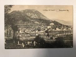 AK   ALBANIA   LEZHJA    MARUBBI - Albanie