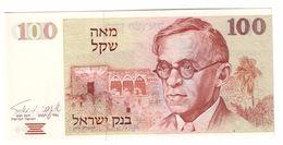 Israel 100 Shekel 1979 UNC  .C. - Israel