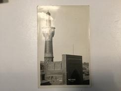 AK   IRAN  MECHED  TEHERAN - Iran