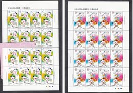 China 2017 CUT SHEET * 13th National Games PRC Sports Children Play Dragon Art Volleyball Tennis Stamps MNH 2017-20 - Childhood & Youth