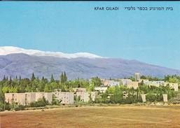 ISRAEL----KFAR GILADI---rest House--voir  2 Scans - Israel