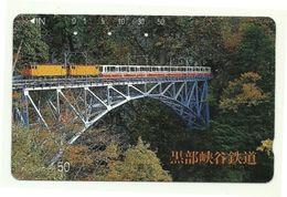 Giappone - Tessera Telefonica Da 50 Units T320 - NTT - Treni