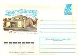 "USSR 1977 11852 Moscow. Metro Station ""Electrozavodskaya"" - 1923-1991 USSR"