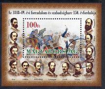 HUNGARY 1999 Liberation Struggle Anniversary Block With Specimen / Muster Cancellation MNH / **.  Michel Block 248 - Blocks & Sheetlets