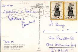 GREECE  SOUNION  Postcard  Used Stamps - Grèce