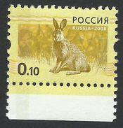 Russia, 10 K. 2008, Mi # 1482, MNH. - Unused Stamps