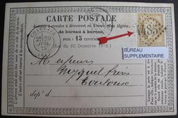 LOT R1494/42 - CERES N°55 (CP) GC 4485 COARRAZE (Basses Pyrénées) - INDICE 8 > TOULOUSE - Cote : 65,00 € - 1871-1875 Cérès