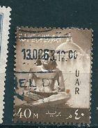N° 463 Statue Du Scribe Accroupi Timbre Egypte (1959) Oblitéré - Egypt